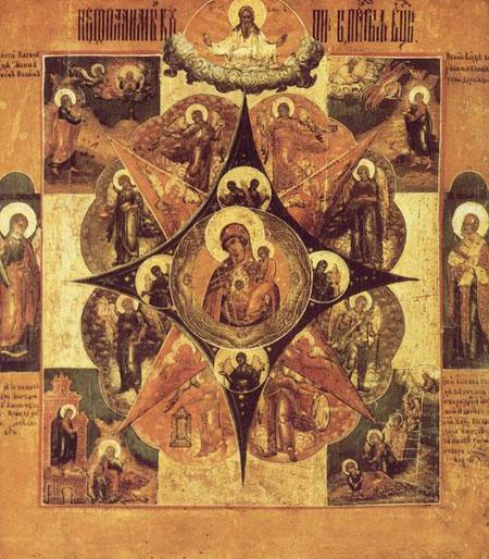 Rugul Aprins - Maica Domnului cu Pruncul