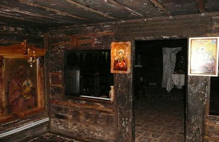 Schitul Dragoslavele
