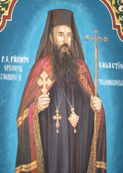 Manastirea Sfantul Gheorghe-Tiganesti