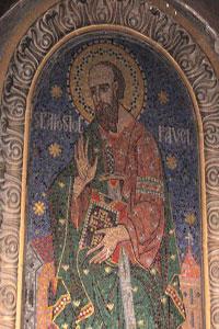 Biserica Sfantul Ioan - Nou - <a href='/diverse/69305-epistola-sfantului-apostol-pavel-catre-romani' _fcksavedurl='/diverse/69305-epistola-sfantului-apostol-pavel-catre-romani' title='Epistola Sfantului Apostol Pavel catre Romani' class='linking auto'>Sfantul Apostol Pavel</a>