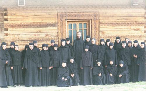 Obstea Manastirii Slatina Nera