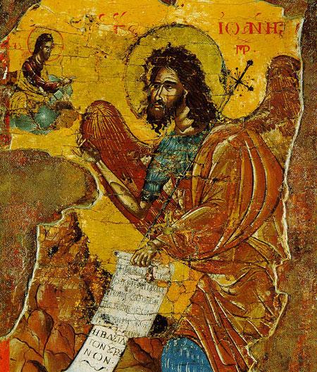 Icoana Sfantului Ioan Botezatorul