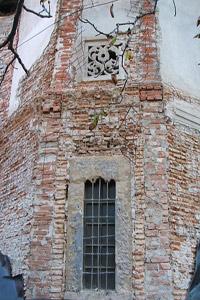 Biserica Udricani