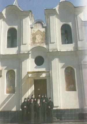 Biserica Manastirii Vasiova, zidita in anul 1903