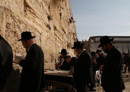 Zidul Plangerii - Ierusalim