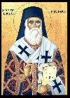 PELERINAJ IN GRECIA DE ZIUA SF. NECTARIE  +  Insula Corfu cu moastele Sf. Spiridon Poza