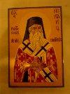 Icoane Bizantine pe Lemn oferta Icoane pe lemn