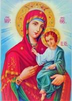 Comunitate - Matrimoniale Ortodoxe