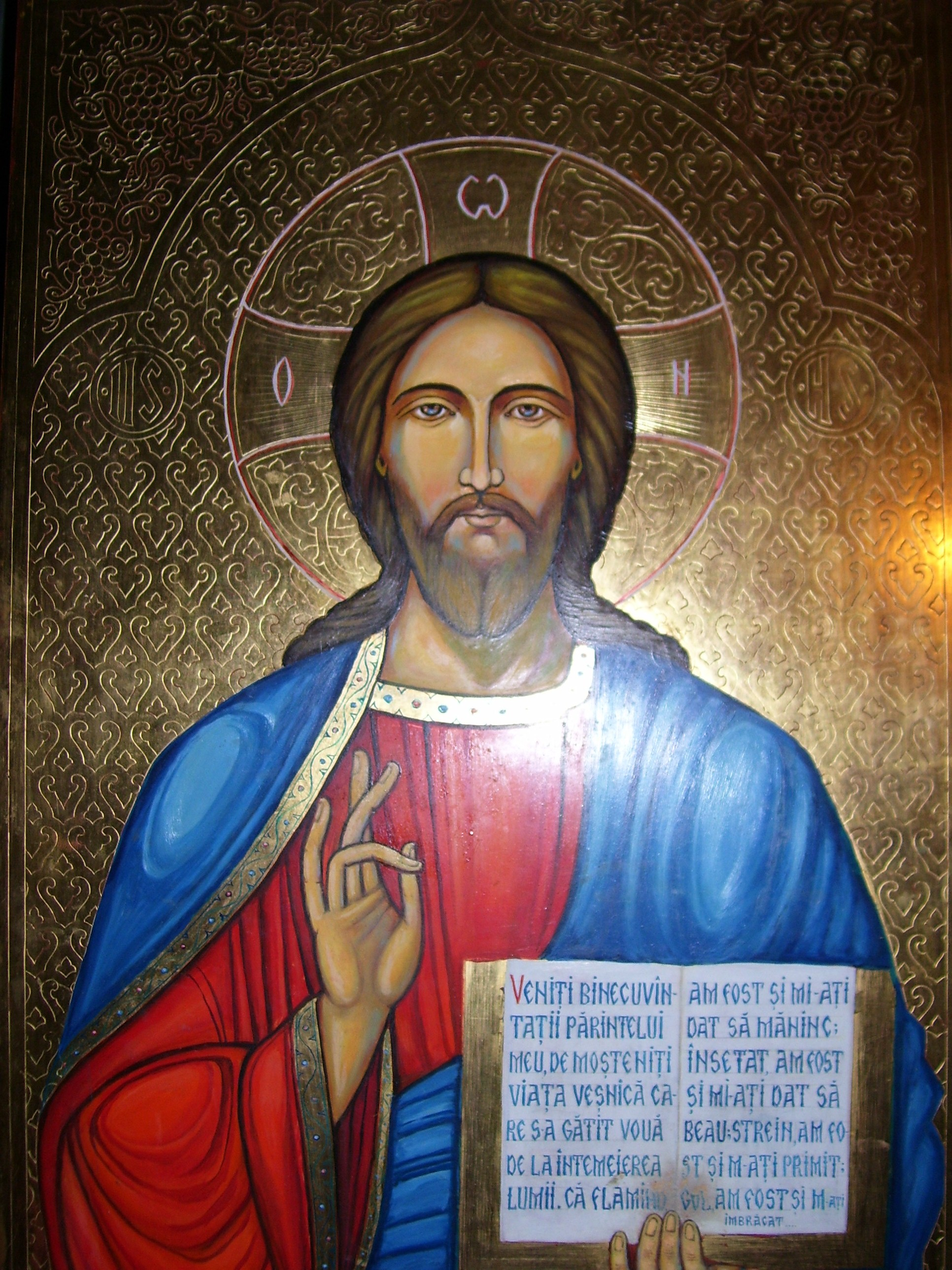 Mantuitorul Iisus Hristos - icoana pictata de Parintele Ioan Tudorache