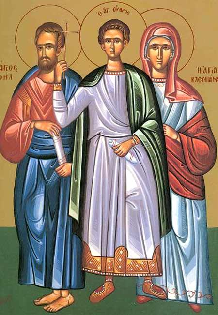 Sfintii Uar, Felix si Eusebiu