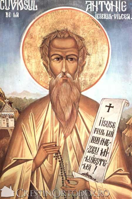 Sfantul Antonie de la Iezeru Valcea