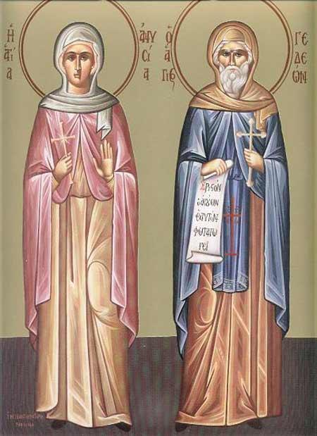 Sfanta Anisia si Sfantul Cuvios Ghedeon
