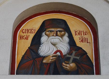 Gheron Iosif Isihastul - Pictura Paraclisului Sfantul Grigorie Palama - Politehnica