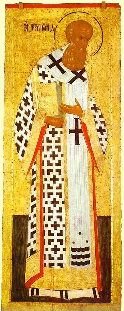 Sfântul Ierarh Grigorie Teologul sau de Nazianz, arhiepiscopul Constantinopolului (25 ianuarie)