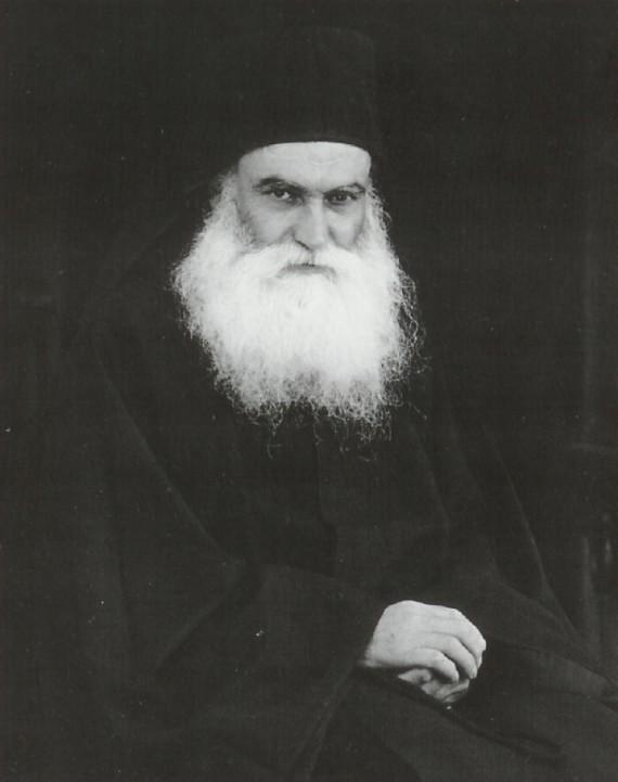 Parintele Efrem Katunakiotul