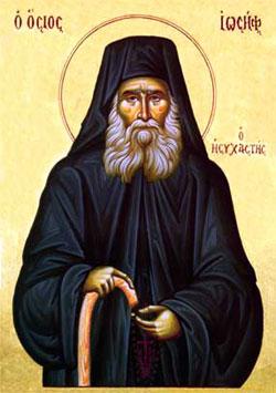 Sfantul Iosif Isihastul