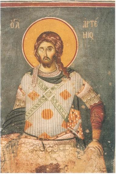 Sfantul Artemie