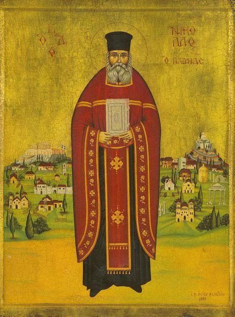 Sfantul Nicolae Planas