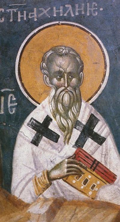 Sfantul Ierarh Ahile din Larissa