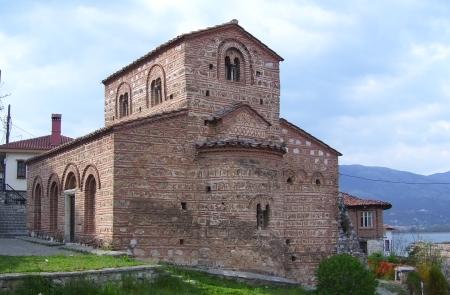 Biserica Sfintii Anarghiri Cosma si Damian - Kastoria