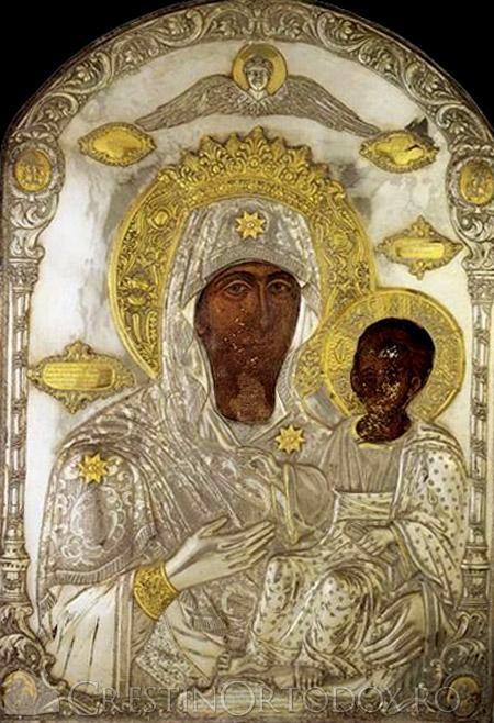 Icoana Maicii Domnului Antifonitria - Manastirea Vatoped