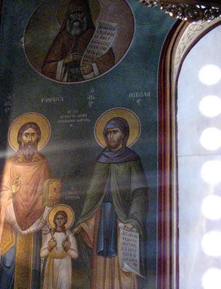 Manastirea Sfantul Rafail de pe colina Karyes - Thermi - Lesbos