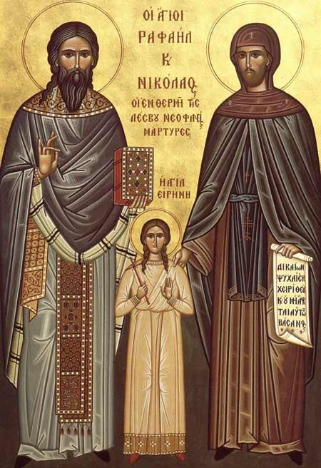 Sfintii Rafail, Nicolae si Irina de pe Colina Karyes