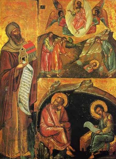 Sfantul Hristodul - Manastirea Sfantul Ioan Teologul