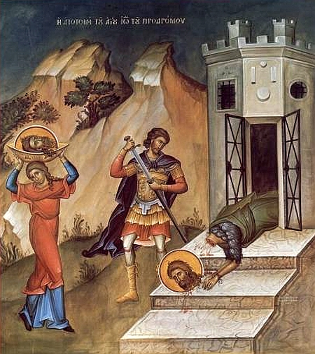 Machaerus - Inchisoarea Sfantului Ioan Botezatorul