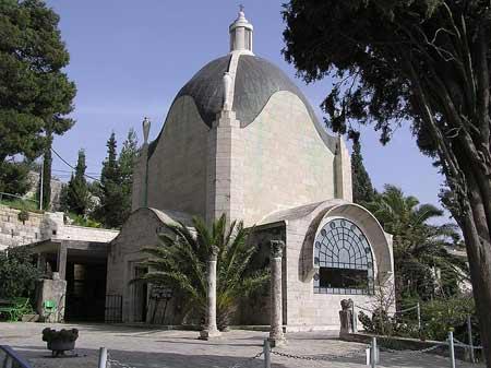 Dominus Flevit - Ierusalim