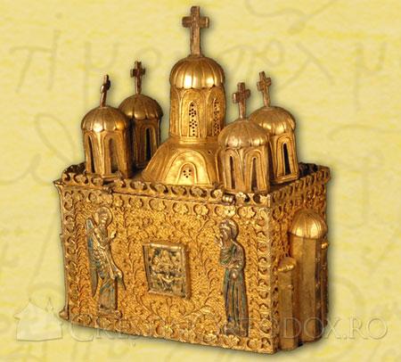 Manastirea Leimonos - Sfantul Chivot