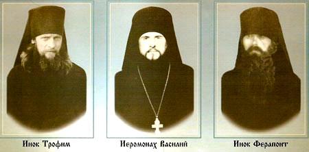 Manastirea Optina - cei trei noi martiri de la Optina