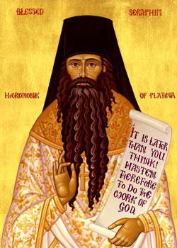 Manastirea Sfantul Herman din Platina - Sfantul Serafim Rose