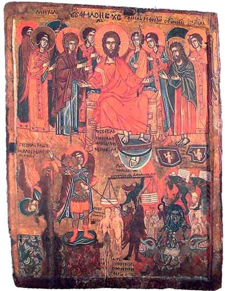 Icoana Judecata de Apoi - Manastirea Dintr-un Lemn