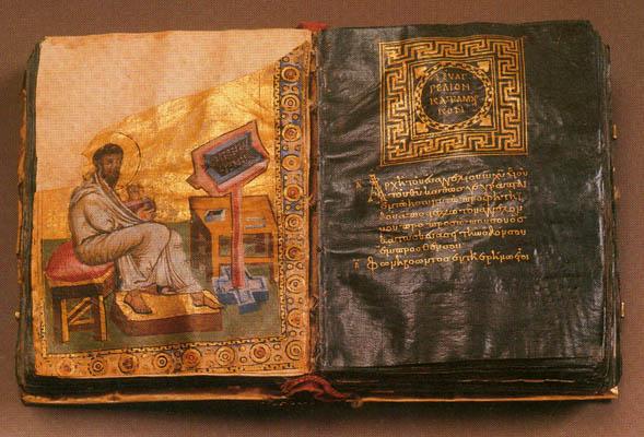 Codexul Imparatesei Teodora - Minusculul 565