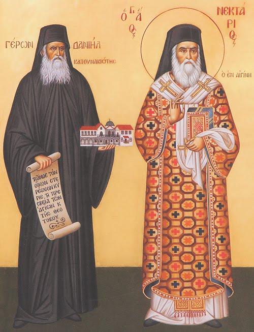 Parintele Daniel Katunakiotul si Sfantul Nectarie din Eghina