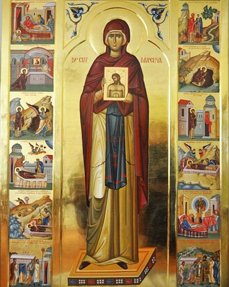 Epivata - Moastele Sfintei Parascheva
