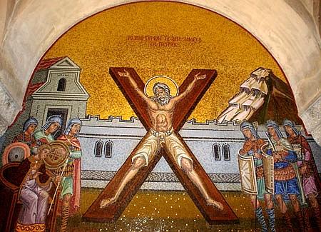 Capul Sfantului Apostol Andrei - Moastele