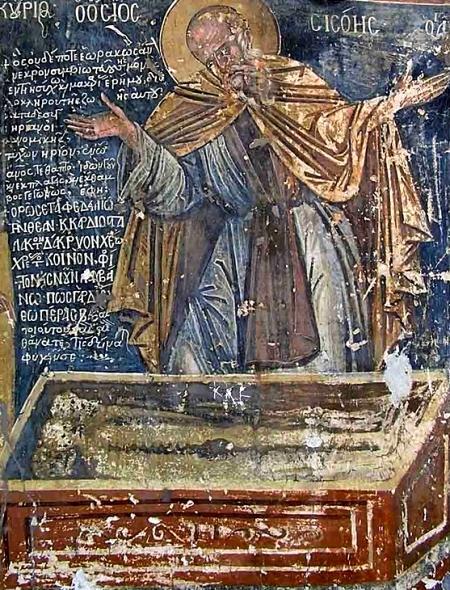 Sfantul Sisoe - Mormantul lui Alexandru cel Mare