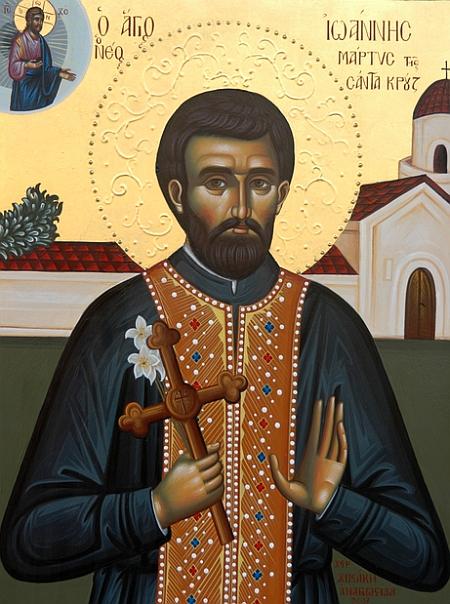 Sfantul Nou Mucenic Ioan din Santa Cruz