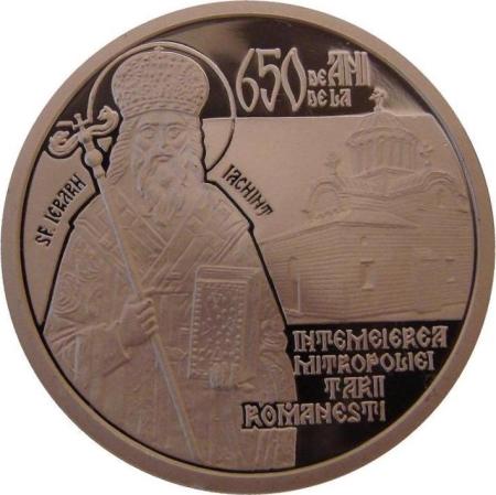 Sfantul Iachint de Vicina - moneda omagiala