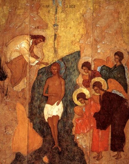 Pestera de la Iordan - Botezul Domnului