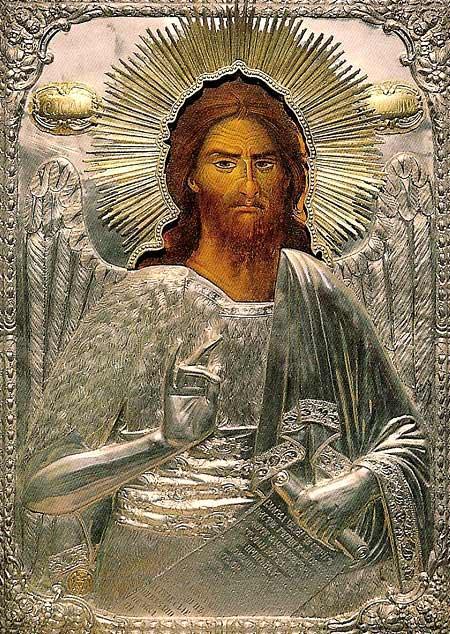 Capul Sfantului Ioan Botezatorul - Icoana din Prodromu