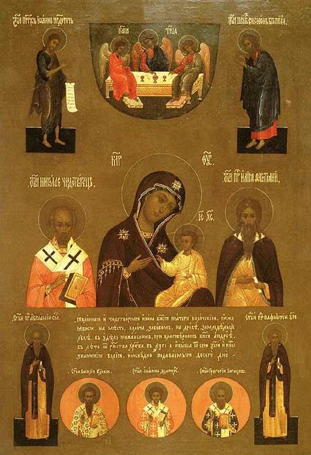 Icoana Maicii Domnului din Koloch