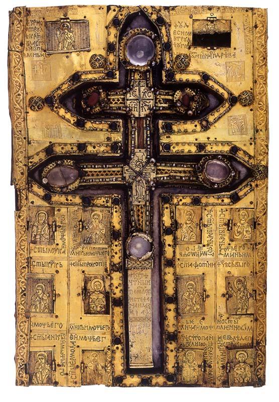 Fragment din Lemnul Sfintei Cruci care se pastreaza la Manastirea Vatoped din Sf. Munte Athos