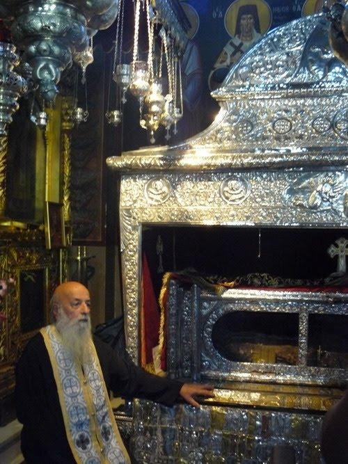 Sfantul Gherasim Kefalonitul