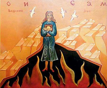Zoia cea de piatra si minunea Sfantului Nicolae