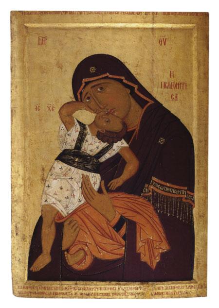 Maica Domnului Pelagonitissa