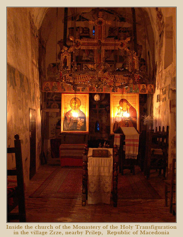 Maica Domnului Pelagonitissa - Manastirea Schimbarea la Fata - Zrze