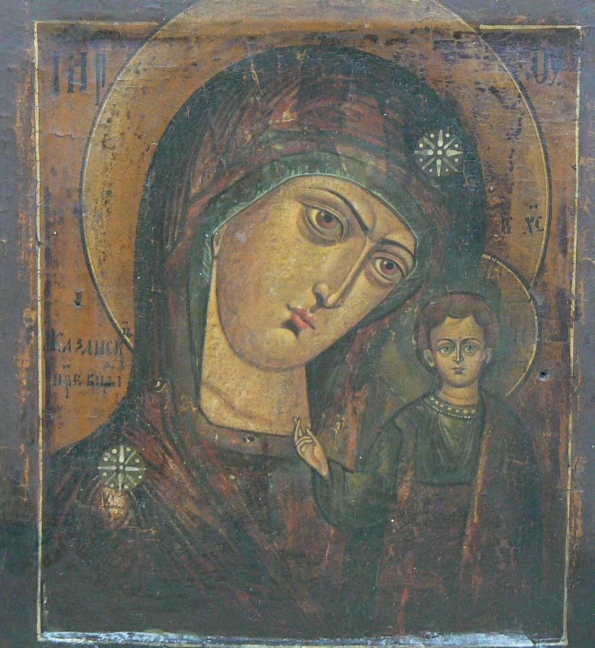 Maica Domnului din Kazan